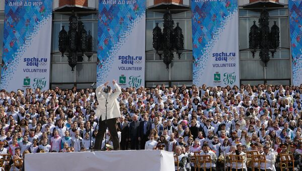 Участники хора 1000 голосов за Россию