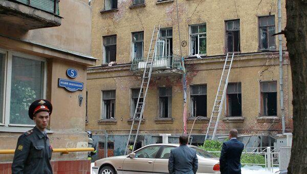 Пожар в жилом доме в Большом Афанасьевском переулке в Москве