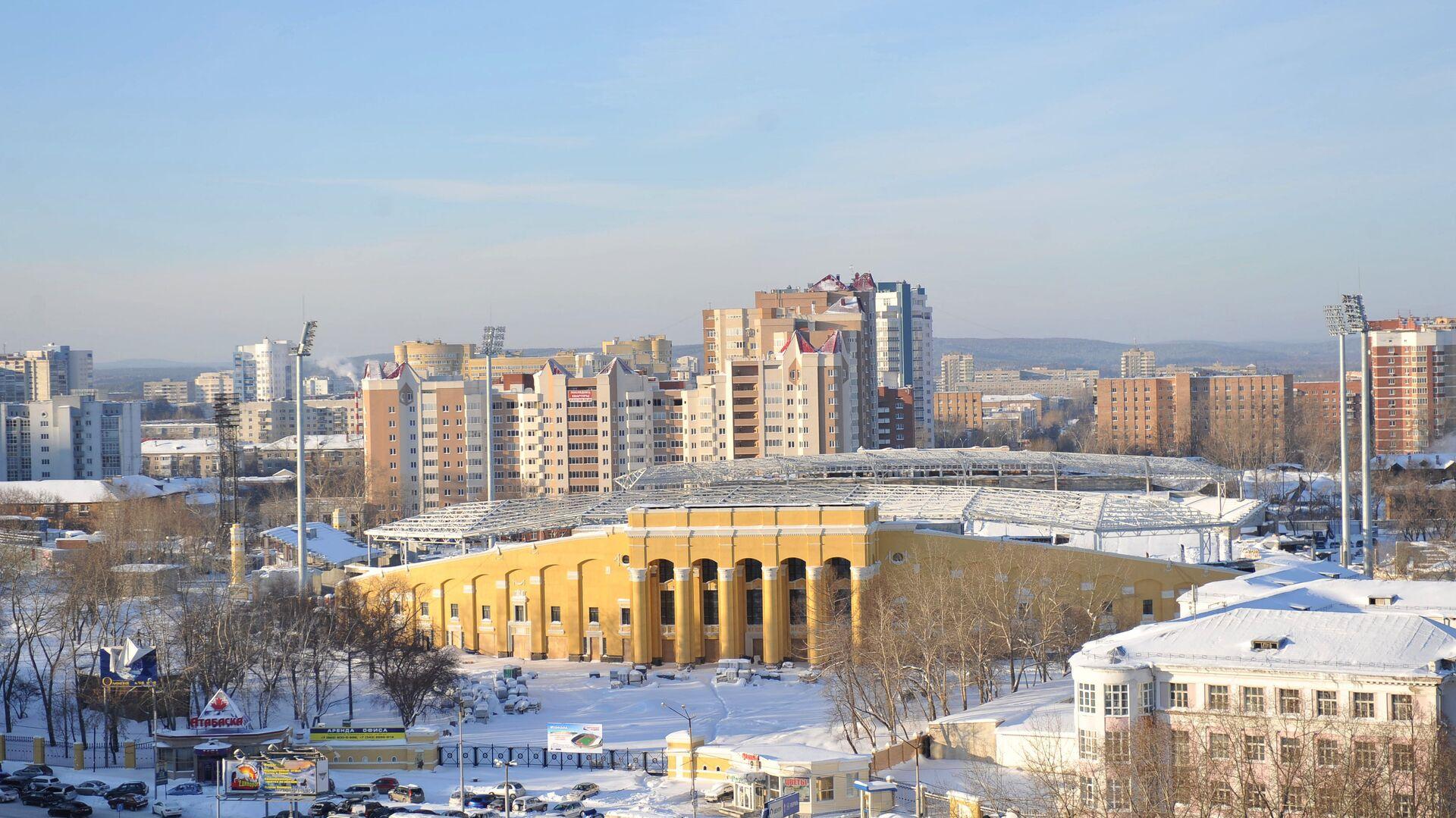 Реконструкция центрального стадиона в Екатеринбурге - РИА Новости, 1920, 13.12.2020