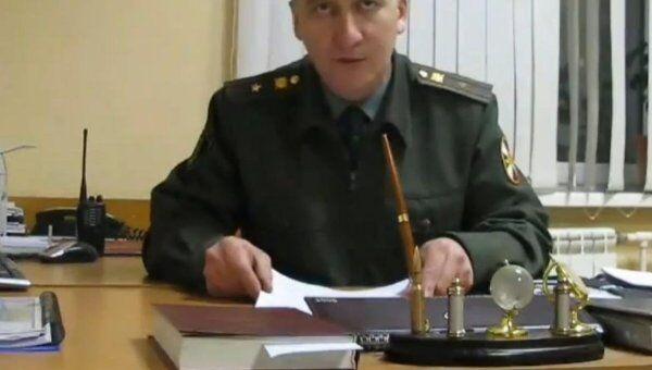 Кадр из видеозаписи бывшего майора ВВ Игоря Матвеева