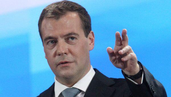 Пресс-конференция президента РФ Д. А. Медведева в Сколково