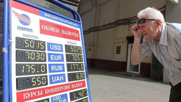 Инфляция в Белоруссии по итогам 2011 г планируется на уровне 120%, в 2012 г - 19-22%