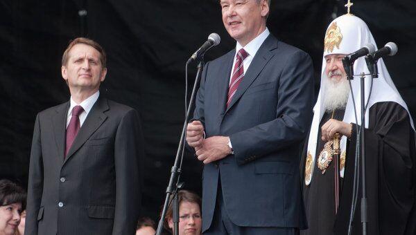 Сергей Собянин на праздновании Дня славянской письменности и культуры
