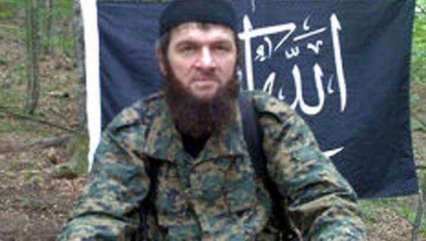 США объявили награду в $5 млн за информацию о террористе Доку Умарове