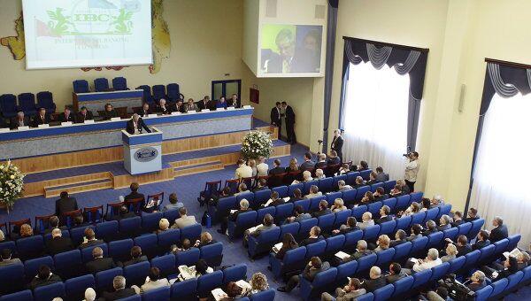 XVIII Международный банковский конгресс Рост и устойчивость банковской системы: поиск оптимума в Санкт-Петербурге