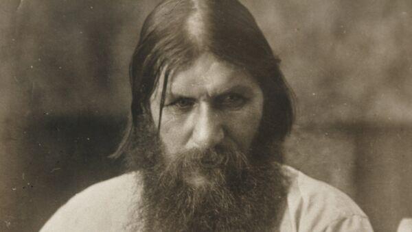 Григорий Ефимович Распутин, репродукция фотографии