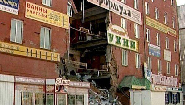 Видео с места обрушения перекрытий в ТЦ в Кургане