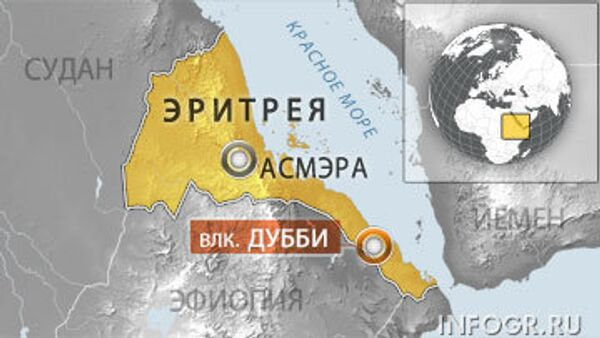 Вулкан Дубби в Эритрее