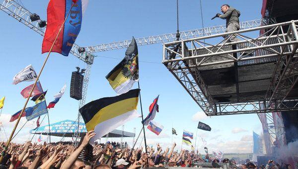 Третий международный рок-фестиваль Рок над Волгой
