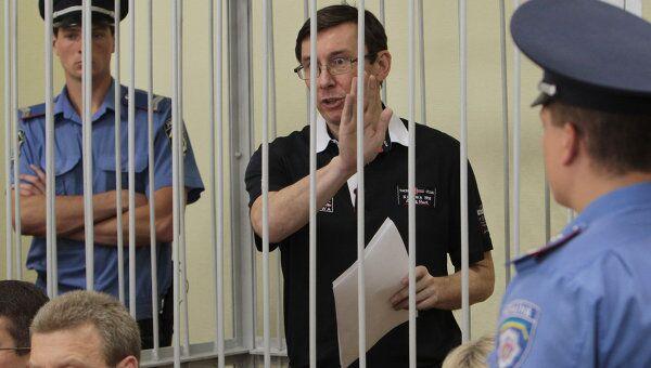 Заседание по делу экс-главы МВД Украины Юрия Луценко. Архив