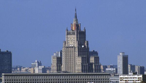 Вид на здание МИД РФ. Архив