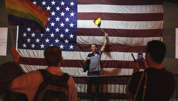 Сенат штата Нью-Йорк одобрил легализацию однополых браков