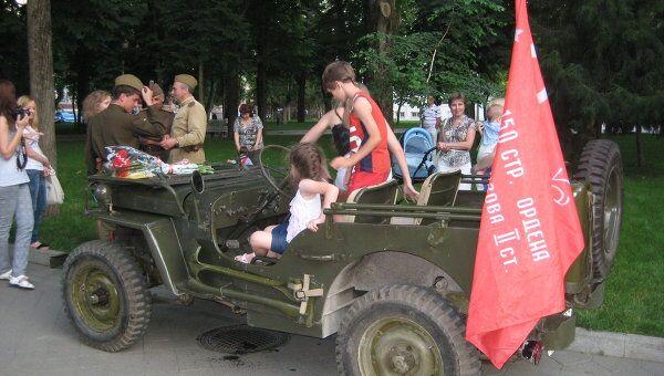 Мероприятие Песни нашей Победы в Краснодаре