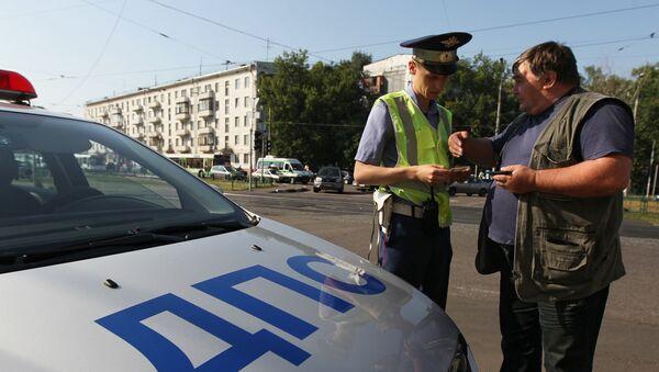 Работа ДПС ГИБДД Восточного административного округа города Москвы