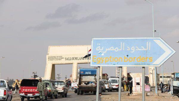 На границе Египта и Ливии. Архивное фото