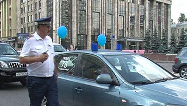 Полиция пресекла автопробег Синих ведерок в день 75-летия ГИБДД