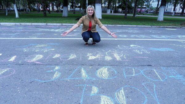 акция против наркотиков в Вологде