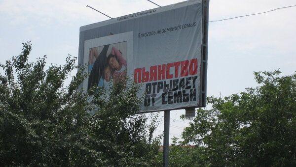 социальная реклама в Сочи