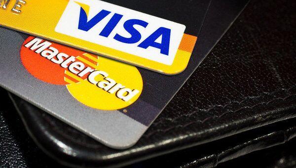 Карты Visa и Mastercard