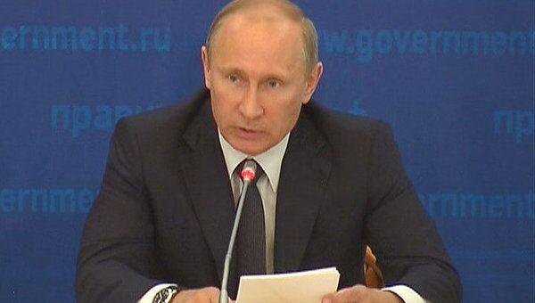 Путин напомнил нефтяникам, что должно быть для них безусловным приоритетом