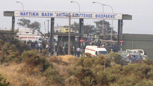 Серия сильных взрывов на военно-морской базе ЭЭвангелос Флоракис в южной части Кипра