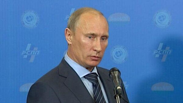 Путин заявил о выделении помощи семьям погибших на Булгарии