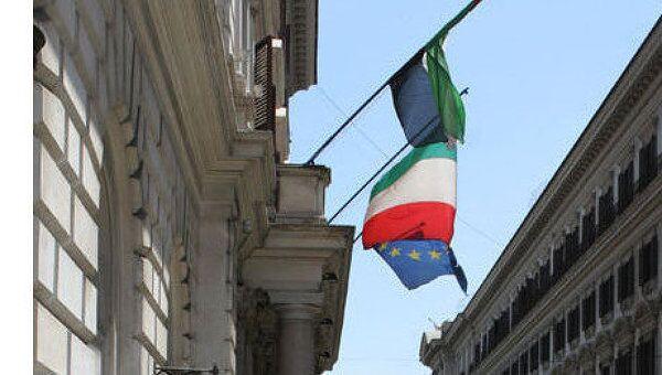 Флаг Италии. Архивное фото