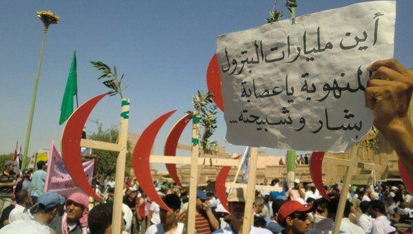 Демонстрация оппозиции в Сирии. Архив