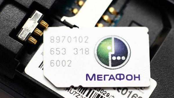 Сим-карта с логотипом оператора сотовой связи Мегафон
