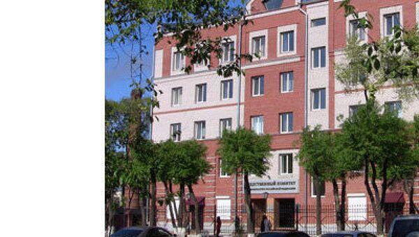 Следственное управление Следственного комитета Российской Федерации по Амурской области
