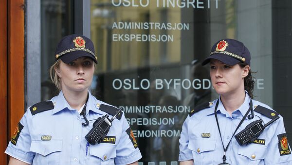 У здания суда в Осло