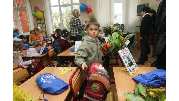 Маленьких новосибирцев, идущих в первый класс, будет на тысячу больше
