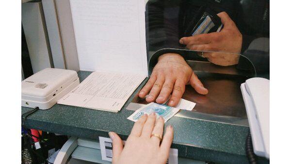 Вклады физлиц в банках РФ за январь-апрель увеличились на 4,2%