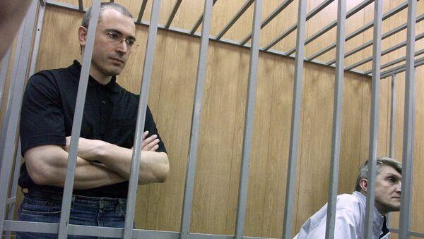 Экс-глава ЮКОСа Михаил Ходорковский и глава МФО Менатеп Платон Лебедев