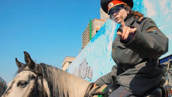 Конный патруль милиции