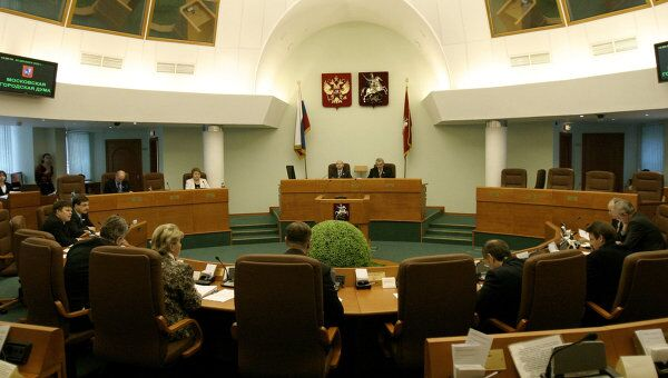 В зале заседаний Мосгордумы