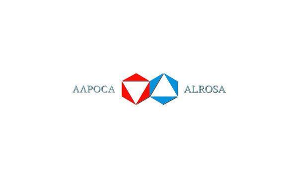 Алроса. Архив
