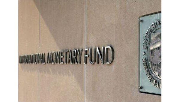 МФВ и Всемирный банк помогут Афганистану избавиться от долгового бремени