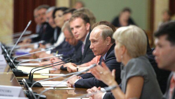 Встреча премьер-министра РФ Владимира Путина с членами экспертного совета при Агенстстве стратегических инициатив по продвижению новых проектов