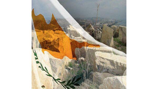 Киприоты сдержанно восприняли предложение Лондона о территориях