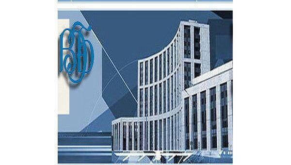 ВЭБ в 2011 году планирует привлечь не менее $8 млрд - Ведомости