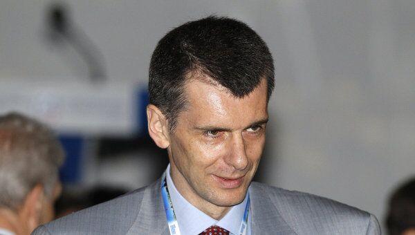 Михаил Прохоров. Архив