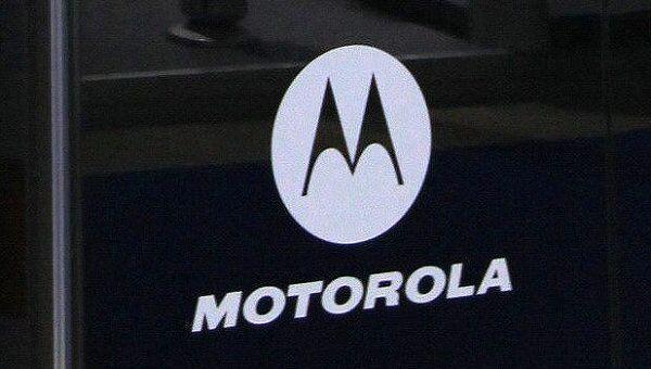 Чистая прибыль Motorola в I квартале составила 69 млн долларов