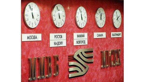 Российский рынок акций начал последние торги июня ростом