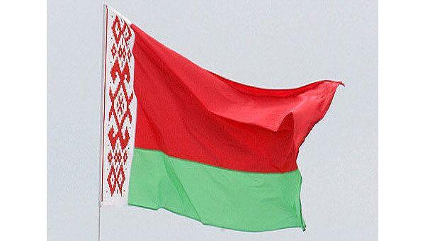 Флаг Белоруссии. Архив
