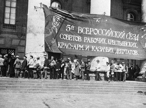 Делегаты V Всероссийского съезда Советов стоят перед входом в Большой театр. 1918 год.
