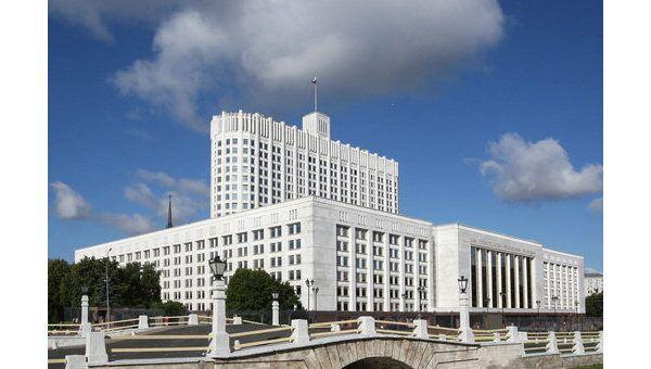 Дом правительства РФ. Архив