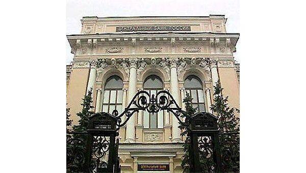 ЦБ снизил лимит аукционов однодневного РЕПО на 10 млрд руб