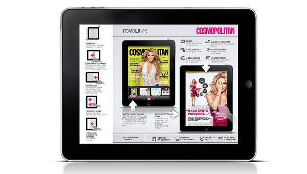 Cosmopolitan выпускает приложение для iPad