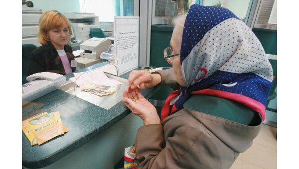 Социальную доплату к пенсиям получат 5,7 млн россиян - Путин